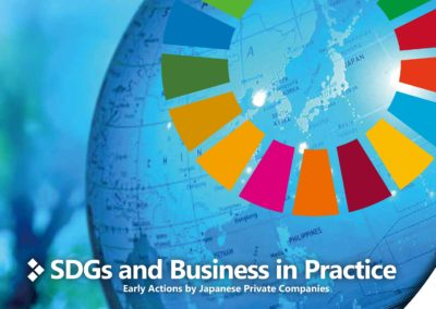 SDGs & Business in Practice – Early Actions by Japanese Private Companies