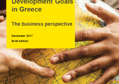 Study on the UN Sustainable Development Goals in Greece